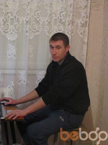 Фото мужчины malchik, Караганда, Казахстан, 30