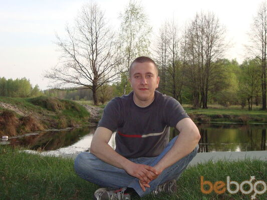 Фото мужчины XerroX, Киев, Украина, 28