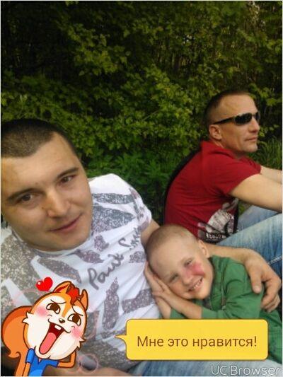 Фото мужчины Алекс, Калининград, Россия, 31