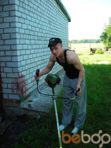 Фото мужчины asmad, Кременчуг, Украина, 28