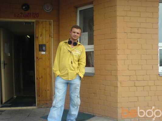 Фото мужчины aleks8225, Киев, Украина, 34