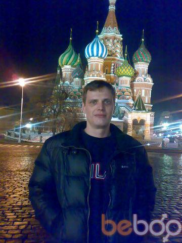 Фото мужчины serbij, Павлодар, Казахстан, 41
