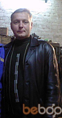 Фото мужчины klavson, Днепропетровск, Украина, 41
