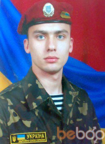 Фото мужчины Мишанька, Запорожье, Украина, 28