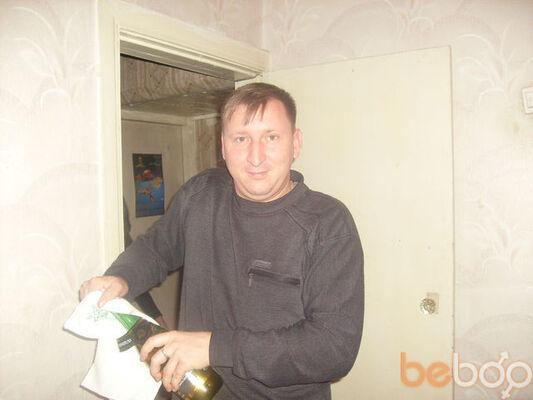 Фото мужчины Кирил, Душанбе, Таджикистан, 37