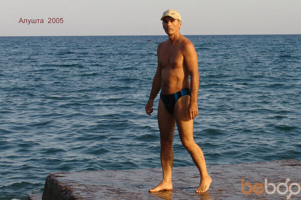 ���� ������� vladimir, Great Kimble, ��������������, 36