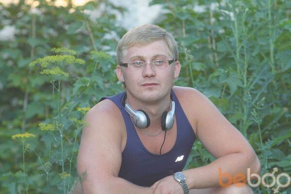 Фото мужчины valentin, Феодосия, Россия, 27