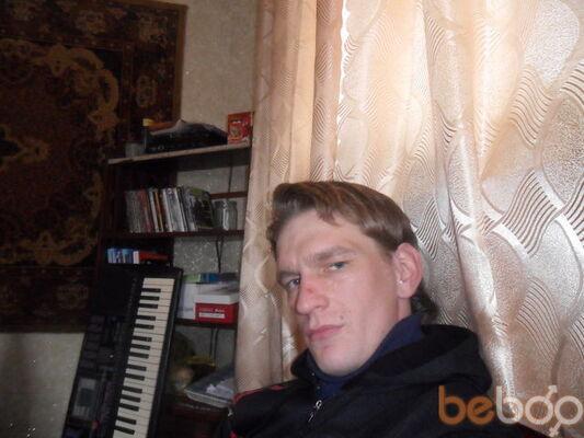 Фото мужчины Denis, Гайсин, Украина, 32