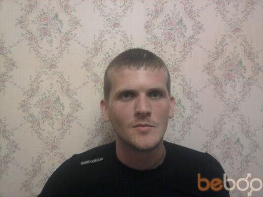 Фото мужчины serg, Донецк, Украина, 33