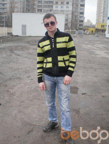 ���� ������� Ruslan, �������, �������, 28
