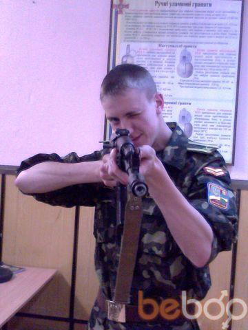 Фото мужчины NemesiS, Феодосия, Россия, 25