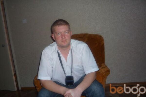 Фото мужчины карбит, Орск, Россия, 36