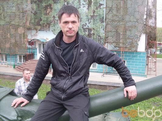 Фото мужчины бобон, Саранск, Россия, 36