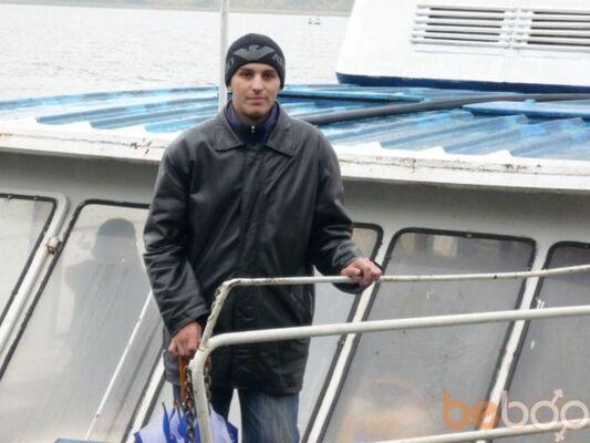 Фото мужчины Demon777, Желтые Воды, Украина, 27