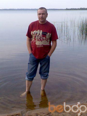 Фото мужчины Владислав, Москва, Россия, 39