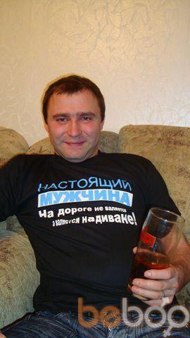 Фото мужчины viktorrostik, Запорожье, Украина, 40