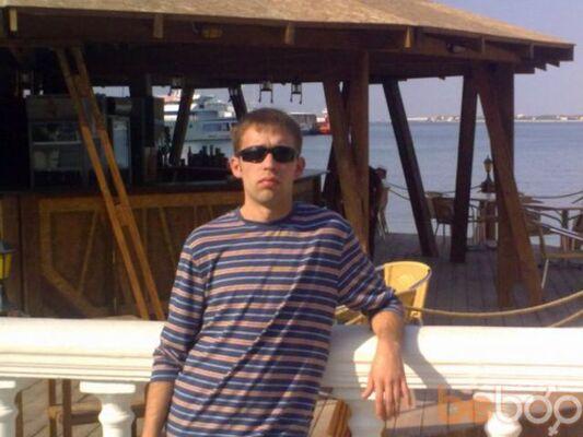 Фото мужчины Gosha, Ижевск, Россия, 32