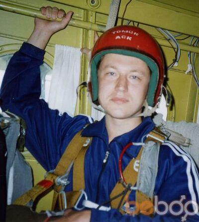 Фото мужчины cvbn670, Северск, Россия, 39