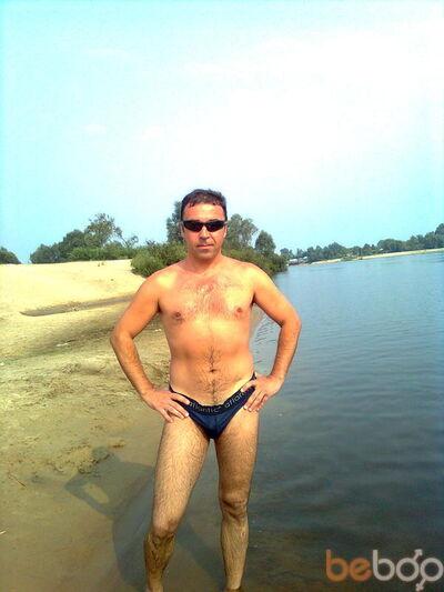 Фото мужчины Алекс, Славутич, Украина, 43