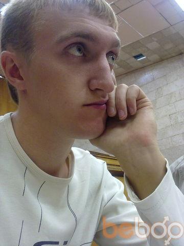 Фото мужчины mart, Киев, Украина, 26