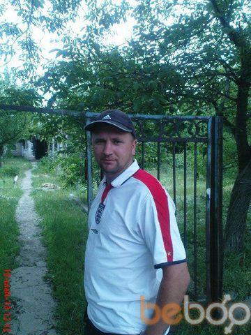 Фото мужчины Игорек, Запорожье, Украина, 36