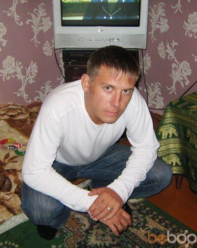 ���� ������� kotenok, ���������, ���������, 36