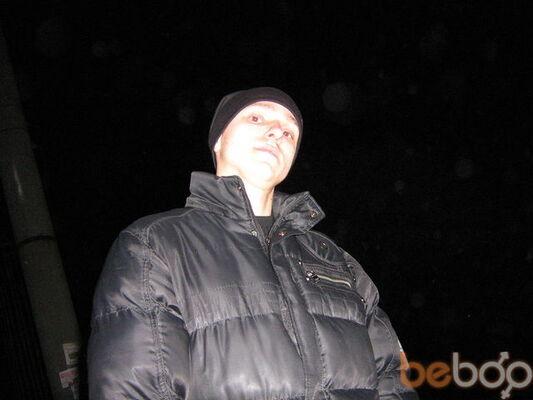 Фото мужчины bofo, Кривой Рог, Украина, 27