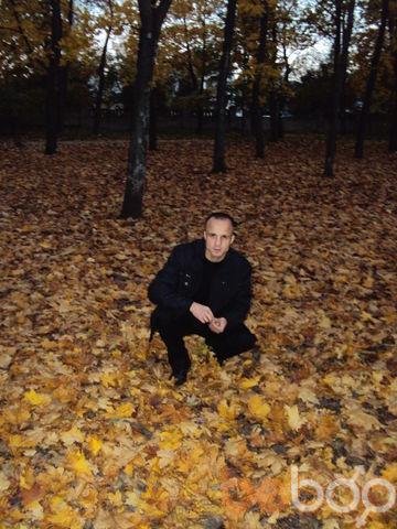Фото мужчины stoledo, Тирасполь, Молдова, 32