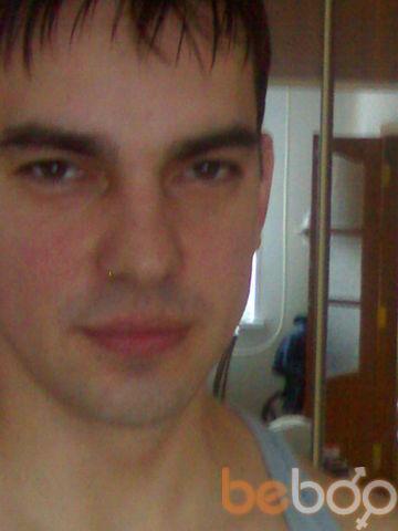 ���� ������� romeo, �����������, ������, 34