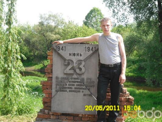 Фото мужчины dima, Жодино, Беларусь, 29