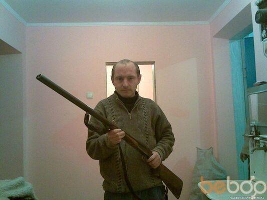 Фото мужчины nadoelo3, Киев, Украина, 34