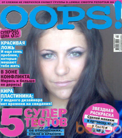 ���� ������� Lina, ���������, ������, 28