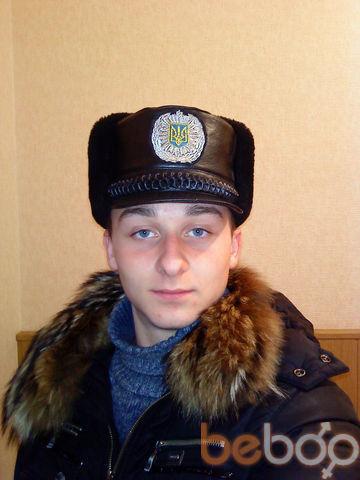 ���� ������� KrAsAvHiK, ����, �������, 25