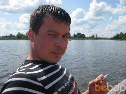 Фото мужчины kristian, Оренбург, Россия, 36