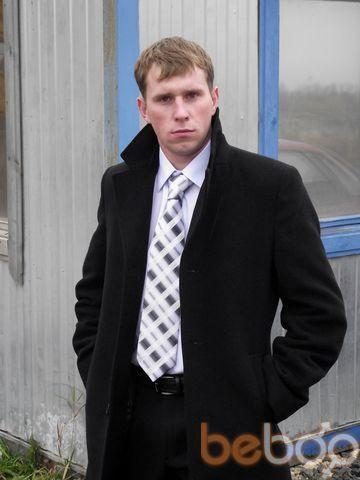 Фото мужчины Американец, Владивосток, Россия, 26