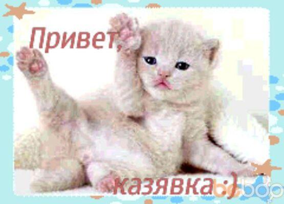 Фото мужчины ЕбунТоптун, Конотоп, Украина, 28
