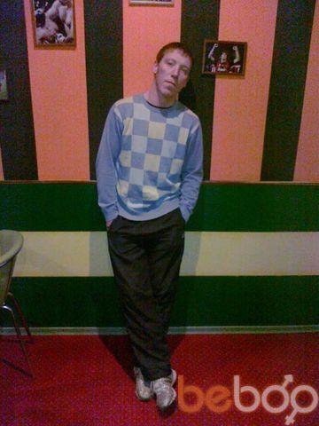 Фото мужчины Dani, Донецк, Украина, 32