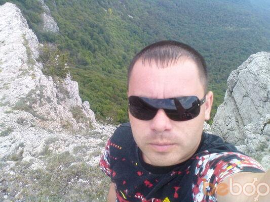 Фото мужчины Васян, Ялта, Россия, 33