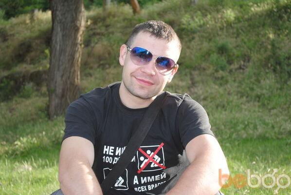 Фото мужчины paka, Кишинев, Молдова, 31
