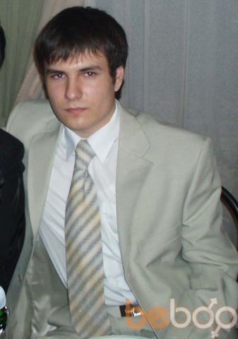 Фото мужчины Neutral, Минск, Беларусь, 28
