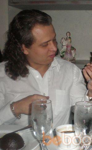 Фото мужчины avatar, Евпатория, Россия, 32