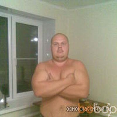 Фото мужчины 89648802855, Астрахань, Россия, 33