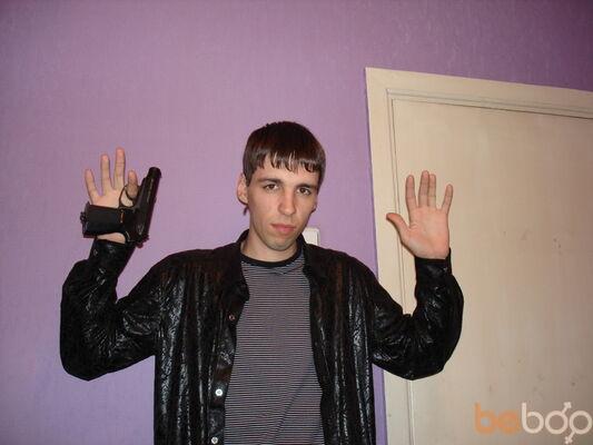 ���� ������� Ronny, ����������, ������, 28