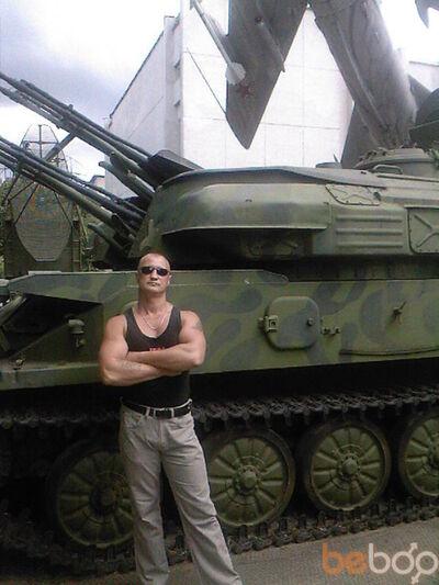 Фото мужчины zaqwsx, Москва, Россия, 41
