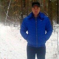 ���� ������� Vladimir, ������� ����, ������, 31