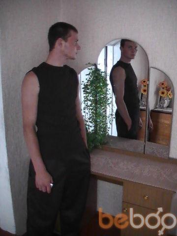 ���� ������� Serghei, ����������-���-���, �������, 26