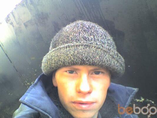Фото мужчины ruslan, Балхаш, Казахстан, 30