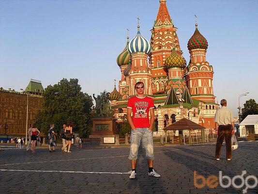 Фото мужчины budac_00, Кишинев, Молдова, 27