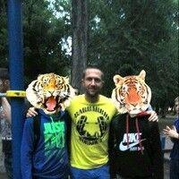 Фото мужчины Никита, Днепропетровск, Украина, 18