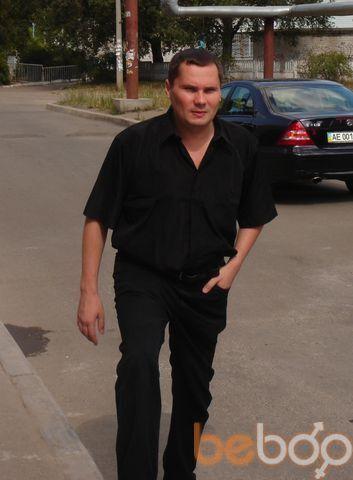 Фото мужчины Володя, Днепропетровск, Украина, 46